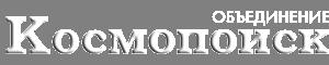 Форум ОНИОО «Космопоиск»