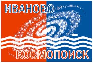 Новости Иваново-Космопоиск